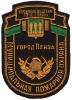 rusia013