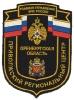 rusia068