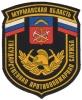 rusia071
