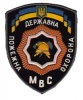 ucrania001
