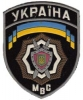 ucrania002