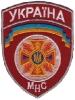 ucrania009