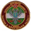 ucrania016