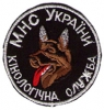 ucrania017