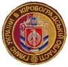 ucrania020