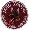 ucrania025