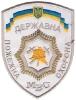 ucrania043