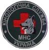 ucrania054