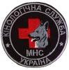 ucrania055