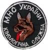 ucrania075