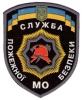ucrania077